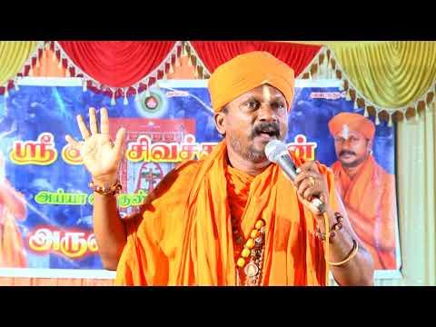 Ayya G.N.Sivachandran Rettarkulam-2017 Part 4