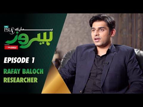Hamaray Heroes Powered By Inverex Solar Energy | Episode 1 | Rafay Baloch