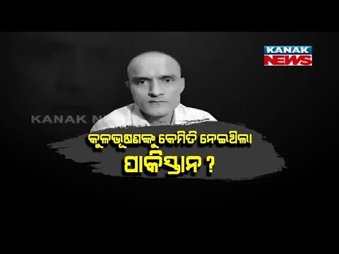 Who Is Kulbhushan Jadhav?