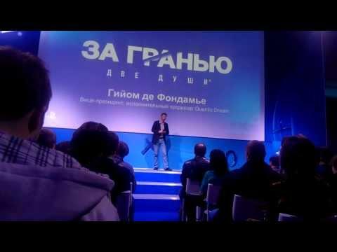 Презентация Sony на Игромир-2013. Часть 1. Съемка RELEASE Group KZ.