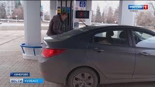 Кузбассовцам рассказали, как АЗС обманывают своих клиентов