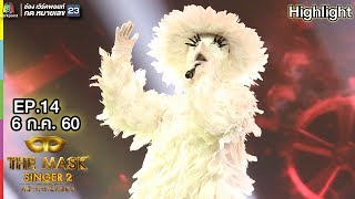 It's My Life - หน้ากากอีกาเผือก | THE MASK SINGER 2
