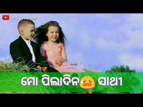 Mo Pila Dina Sathi | lyrics video | odia romantic song| WhatsApp status video
