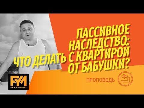 Сергей Смирнов о