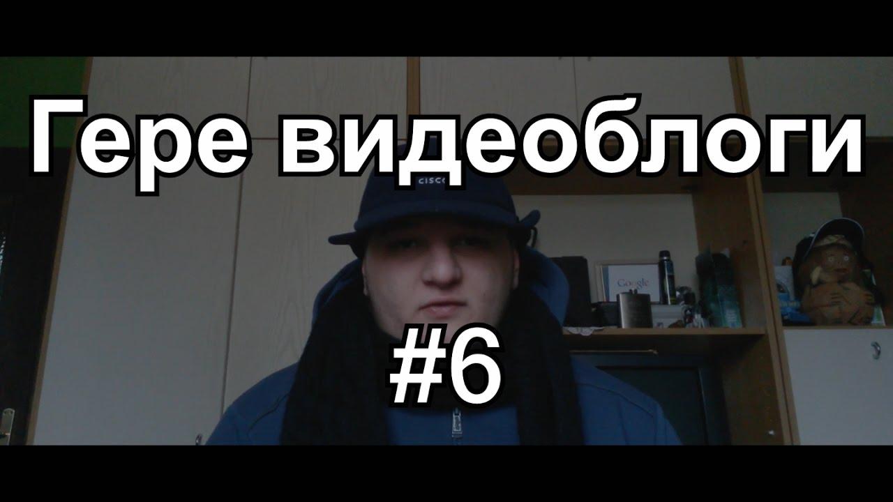 Hogyan lehet leszokni az oroszul. Lomb Kató 10 kérése a nyelvtanulókhoz | vargener.hu