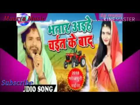 Bhatar Aihe Chait Ke Bad /2018 Ka Jabrjast Song By Maurya Music