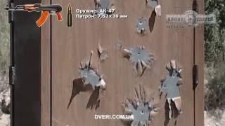 Испытания пуленепробиваемых бронедверей в Киеве СВД, АКМ, ПМ и др
