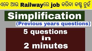 Railway previous years mathematics Questions solved ll odisha ll bhubaneswar ll odia