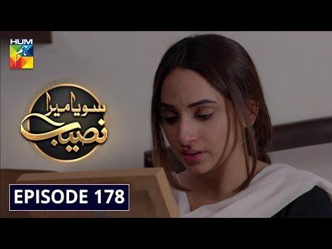 Soya Mera Naseeb Episode 178 HUM TV Drama 21 February 2020