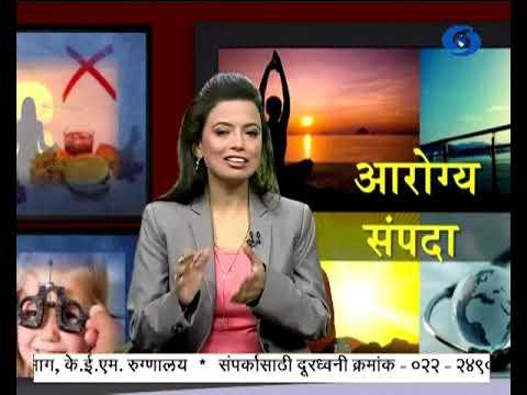Dr.Bhushan Patil - Aarogya Sampada (Live) - किडनी स्टोन निदान आणि उपचार 20.12.2018