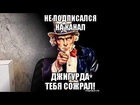 #Гостагаевская.Получил стедикам zhiyun crane-м.