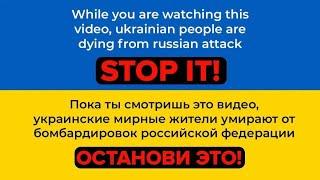 Всё о ценах в Исландии. Рейкьявик - #БЕЗВИЗ Исландия - 1 серия
