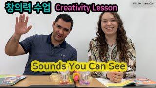 랭콘 원어민쌤 과학실험 Santag L4. Sounds…