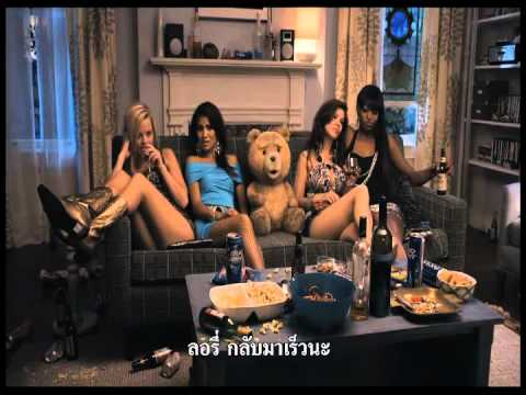 Ted (ซับไทย) หมีไม่แอ๊บ แสบได้อีก [HD]