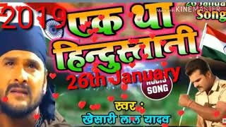 Gambar cover Dj Dolki Mix 2019 26 👐 January Har Karam Apna Karenge