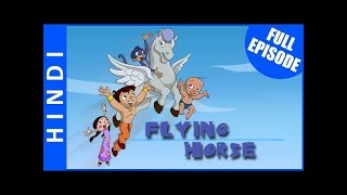 Flying Horse - Chhota Bheem Full Episodes in Hindi