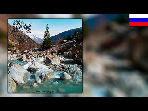 Nubiferous - 03 - Temple Of The Sun (album version)