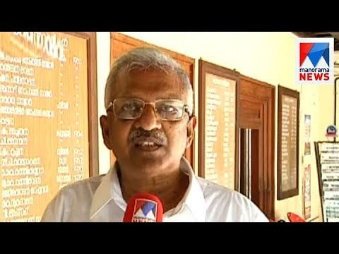 Kannur Violance; Leaders Verbal Fight Going On | Manorama News