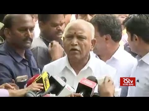 Reactions after supreme court order on Karnataka floor test