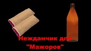 """""""Нежданчик"""" для мажоров"""