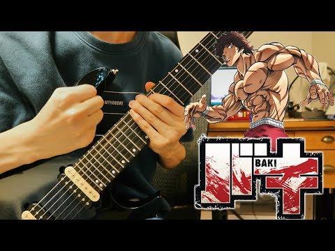 【バキ OP】 - BEASTFUL (Guitar Cover) 【GRANRODEO】