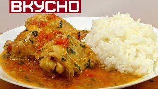 Объедение Вкусная идея на обед или  ужин / Braised chicken
