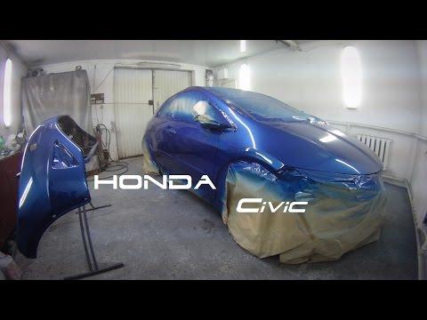 Honda.Кузовной ремонт.Покраска.Honda Spray Painting 🔥