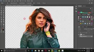 How to Make PNG transparent image in photoshop quickly very fast way