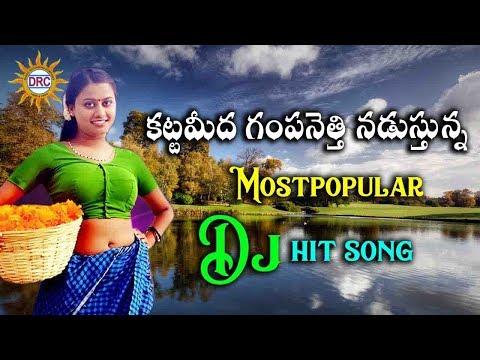 katta Meeda Gampa Netti Nadusthunna Mostpopular  Dj Super Hit  Song   Disco Recording Company