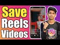 How To Save Instagram Reels Video In Gallery | Without Any App | Download Instagram Reels Videos