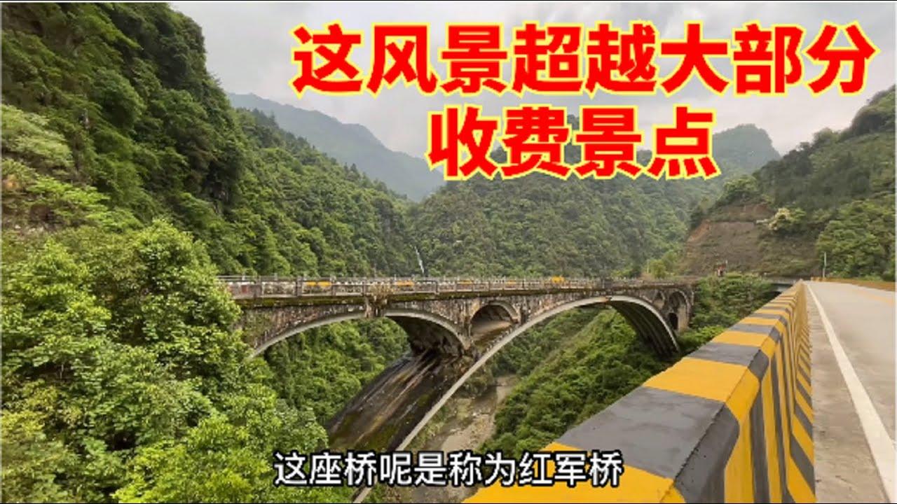 航拍湖南红星大桥,栏杆挡着不能参观,无人机飞下去差点回不来
