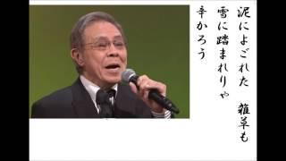 詩吟・歌謡吟「夢千里(北島三郎)」仁井谷俊也
