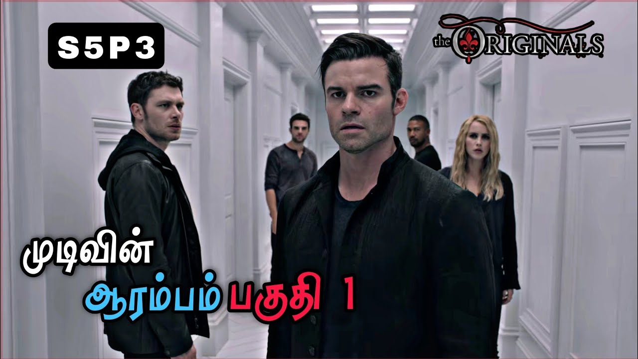 Download The Originals Season 5 Tamil | Vampire Diaries | Part 3 | Tamil