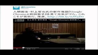 Repeat youtube video 人類史上最高の批評家・村上哲也2011.9.14インタビュー