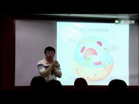10.肽專家講解什麼是小分子活性肽(低聚肽)?騰云生活兩岸攜手共創富足