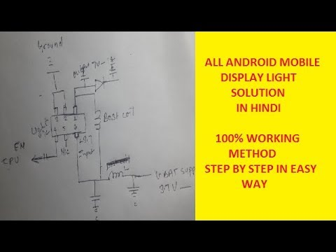 ALL ANDROID MOBILE DISPLAY LIGHT SOLUTION IN HINDI LATEST METHOD 2017