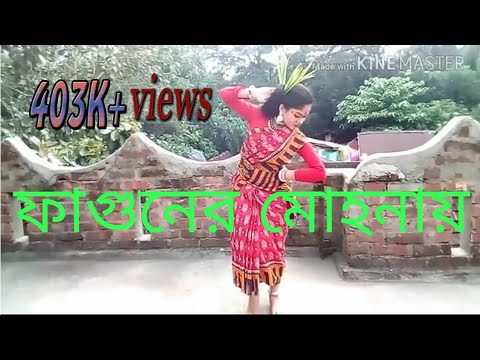 Phagunero Mohonai - Dance by Chumki..