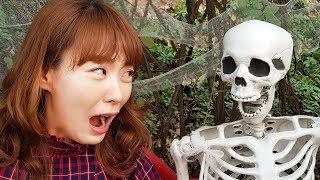 엄마는 귀신이 안 무섭데요!! 서은이의 퍼스트 가든 수목원 할로윈 축제 신비아파트 Arboretum having Halloween Party