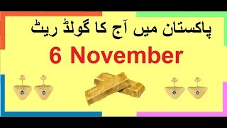 gold rate today in pakistan|today gold rate in pakistan|gold rate today|11-6-2018