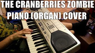 Zombie (The Cranberries piano cover)