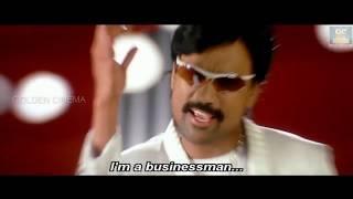 Vetriyai Kandavan - Viyabari Song HD   S. J. Suryah   Tamannaah    Vadivelu