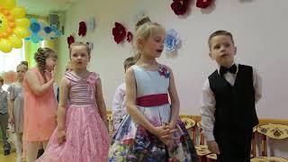 Выпускной детский сад № 41 Псков 2017