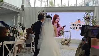 [바이젠틀맨xG커스텀] 결혼식 실제 상영모습 #부모님감…