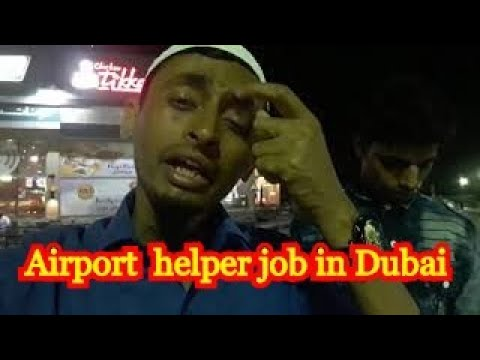 Urgent  Job At Dubai Airport in this month