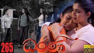 Dharani | Episode 265 22nd September 2021 Thumbnail
