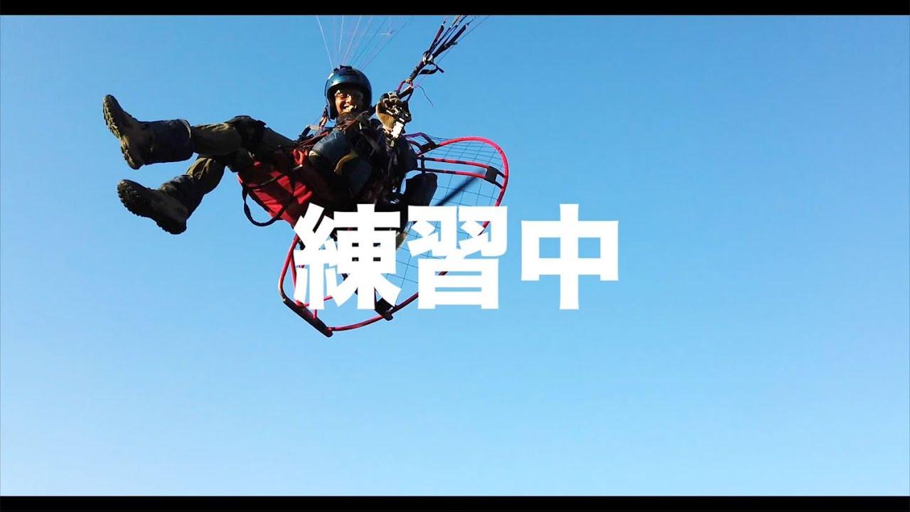 【練習中#79】「遊んでる場合じゃねーな!」空撮・多胡光純