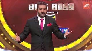 NTR Announces Bigg Boss Telugu Winner | Final Episode - 70 Updates | YOYO TV Channel