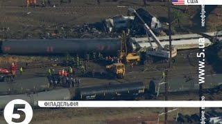Теракт, аварія на залізниці та землетрус - дайджест подій в світі