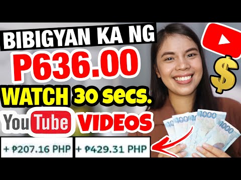 EARN P636 BY WATCHING 30 SECONDS YOUTUBE VIDEOS | DAILY PAYOUT | LEGIT APP | w/ Proof!