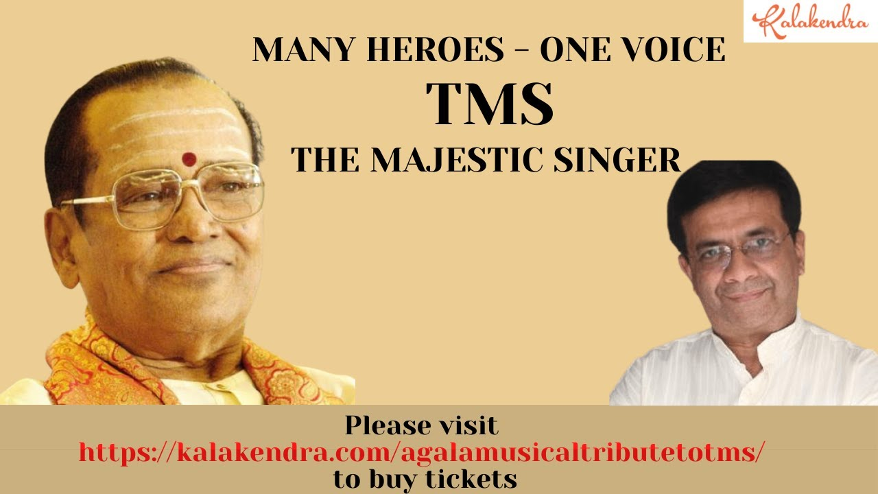 TRIBUTE TO TMS - THE MAJESTIC SINGER l By YGM & ABBAS l PROMO - Y G MAHENDRAN